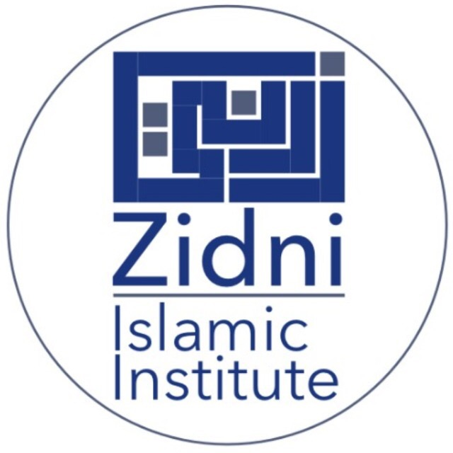 Zidni Islamic Institute